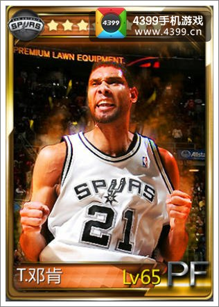 NBA梦之队邓肯
