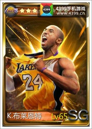 NBA梦之队科比