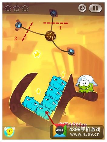 割绳子2攻略 垃圾场3-4三星攻略