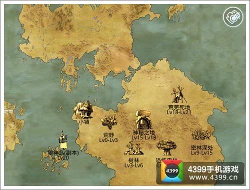八神穿越了地图