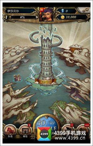 神魔之塔评测