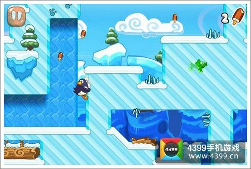 弹跳企鹅登入双平台