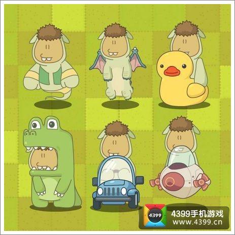 可爱的羊驼宝宝一共有十五个等级造型等着玩家去升级喔,有飞龙造型