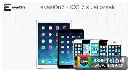 Evasi0n7版本更新