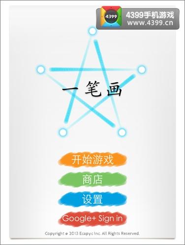奥门永利402官方网站 2