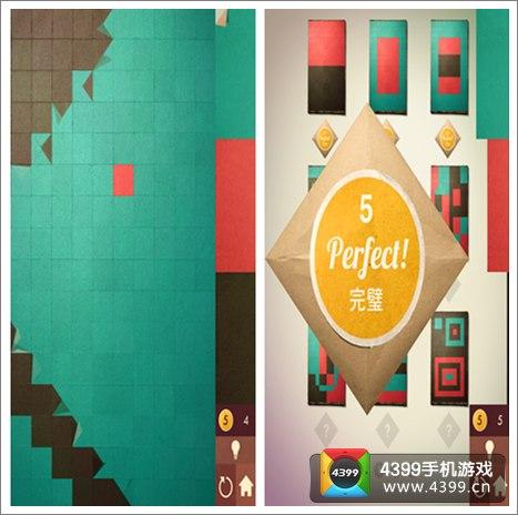 神之折纸游戏设计