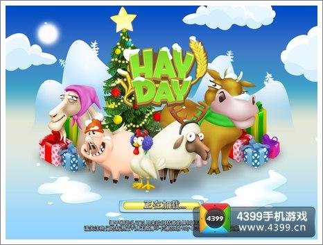 因为游戏中有一个产业链,从农场中的农作物收割到动物养殖再到半成品
