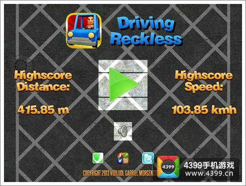 狂暴驾驶评测
