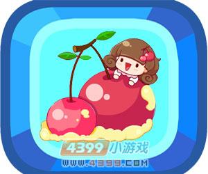 奥比岛甜蜜樱桃坐骑