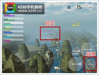 模拟战斗直升机怎么发射导弹