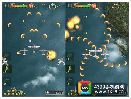 空战1945攻略