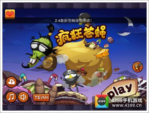 塔防游戏,玩家需要扮演一名环境保卫大使