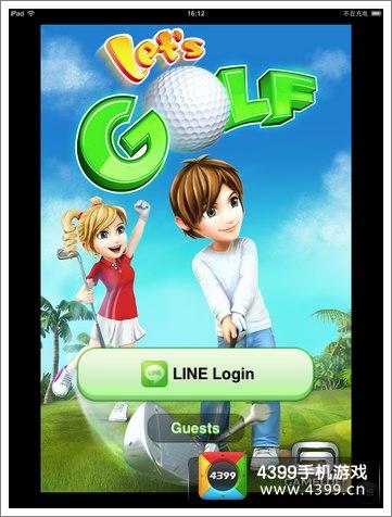 大家一起高尔夫游戏评测