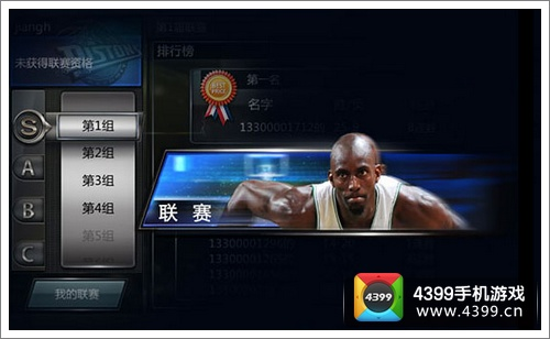 NBA梦之队游戏攻略