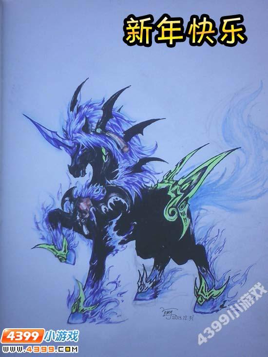 卡布手绘—蓝灵神驹