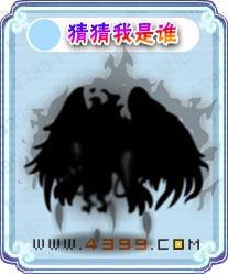 卡布西游神秘超进化妖怪将火热来袭!