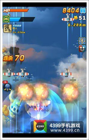 全民飞机大战游戏画面欣赏