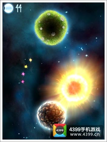 小小银河太阳