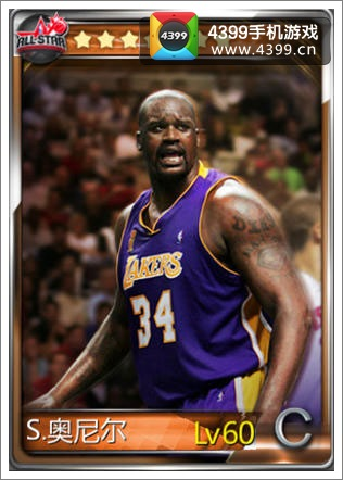 NBA梦之队奥尼尔