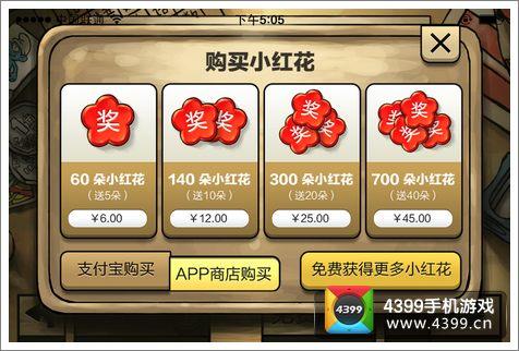 中国好学霸小红花怎么得