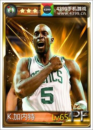NBA梦之队加内特