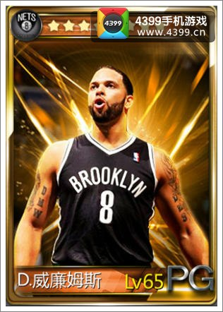 NBA梦之队德隆威廉姆斯
