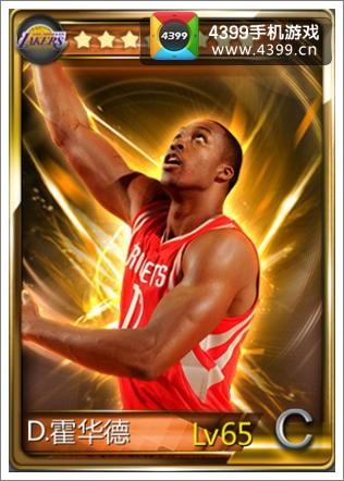 NBA梦之队霍华德