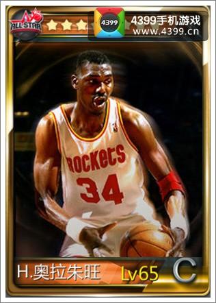 NBA梦之队奥拉朱旺资料