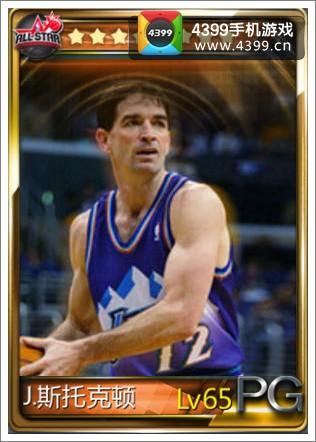 NBA梦之队斯托克顿资料