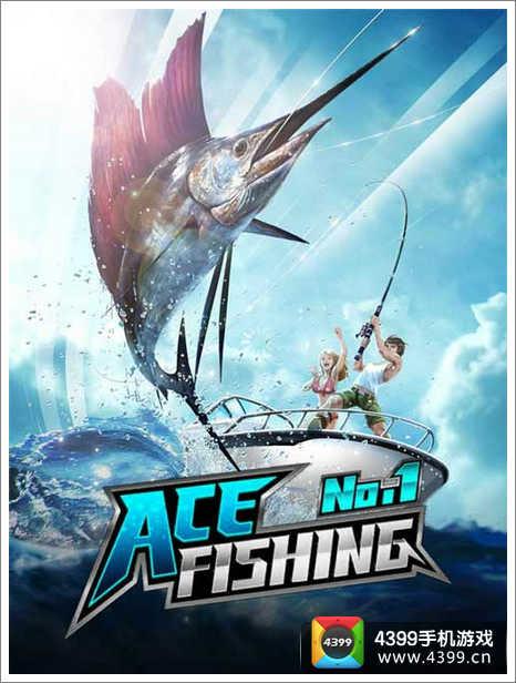 钓鱼发烧友Ace Fishing