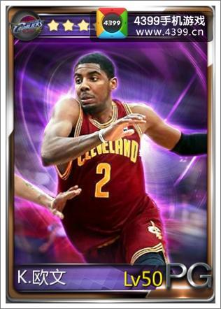 NBA梦之队K.欧文