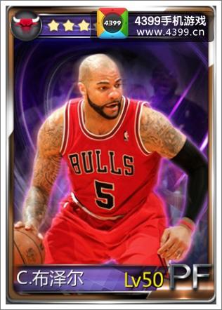 NBA梦之队布泽尔