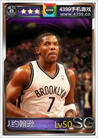 NBA梦之队乔约翰逊