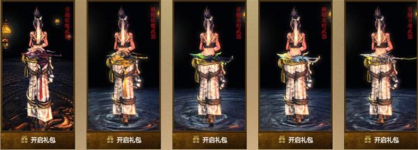 剑灵神兵图录活动 铸造神兵领取奖励