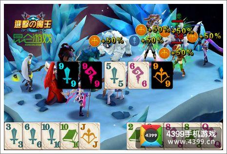 进击的魔王战斗画面