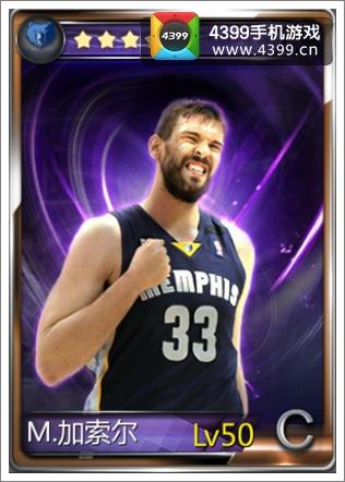 NBA梦之队小加索尔