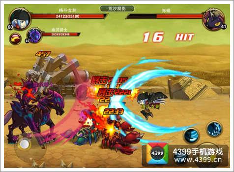 格斗之皇战斗画面