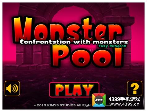 怪物游泳池HD游戏评测