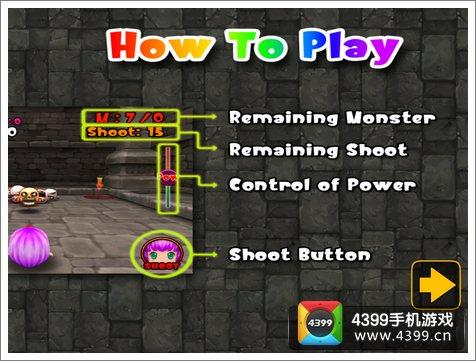 怪物游泳池HD游戏操作
