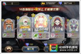 游戏经验9谈《进击的魔王》新手攻略