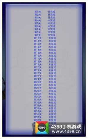 秦时明月拼图