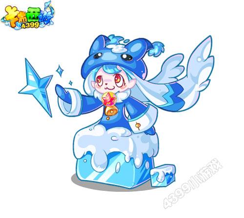 卡布西游冰星仙子高清大图大放送,守护着冰星的仙子独自仰望蓝天和