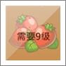 摩尔庄园草莓
