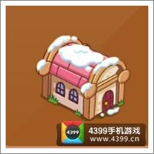 摩尔庄园豪华版红砖圆顶房