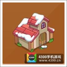摩尔庄园豪华版红砖尖顶房