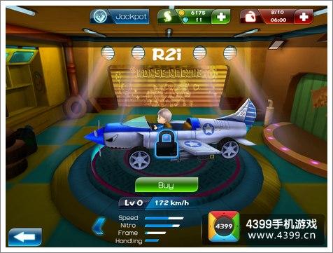 超级竞速游戏评测