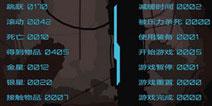 齿轮杰克中文版下载