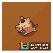 摩尔庄园豪华版猪坚强