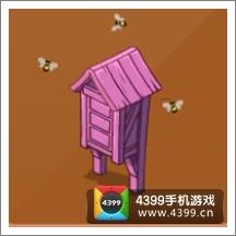 摩尔庄园豪华版蜜蜂箱