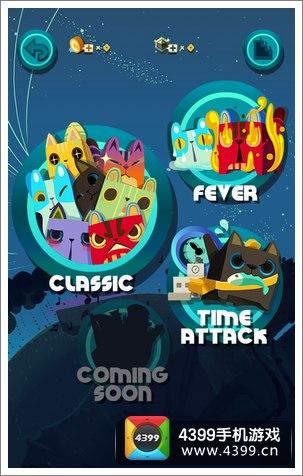 方块猫喵喵消游戏模式